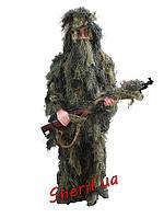 Маскироовочный костюм  Ghillie камуфляж Woodland Max Fuchs 07703T