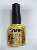 Закрепитель гель лака Avenir cosmetics 10мл
