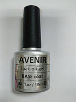 База для гель лака Avenir cosmetics 10мл