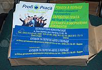 Печать листовок плакатов Белая Церковь