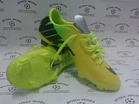 Бутсы Nike Mercurial Veloce FG