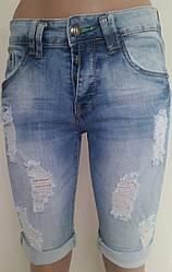 Бриджи джинсовые рваные 26-31