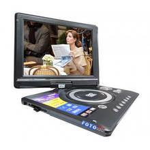 Портативный DVD плеер Opera OP-1680D