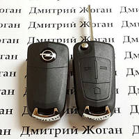 Корпус выкидного ключа для OPEL Antara (Опель Антара) 3 - кнопки