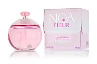 Cacharel Noa Fleur для женщин 100 мл