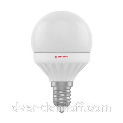 Лампа ELECTRUM светодиодная сферическая D45 7W PA LB-12 E14 4000, фото 2