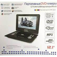 Портативний DVD OP 1258