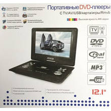 Портативный DVD OP 1258