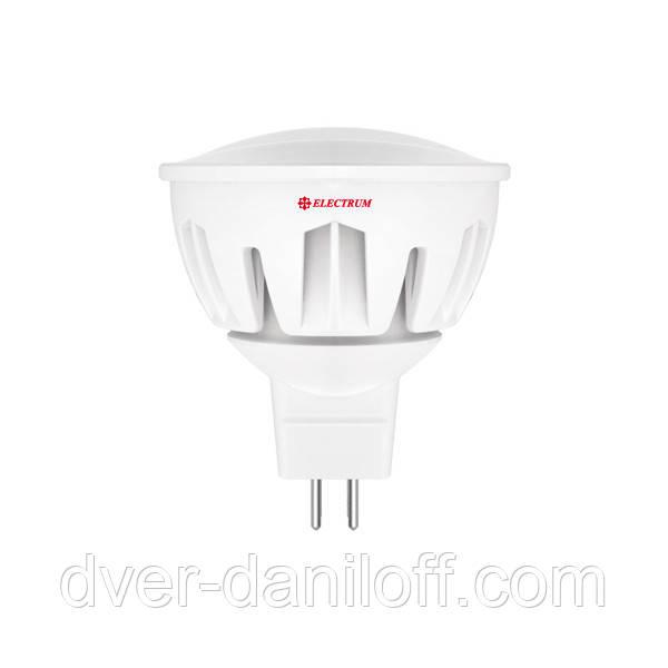 Лампа ELECTRUM светодиодная MR16 7W GU5.3 2700 AL LR-28