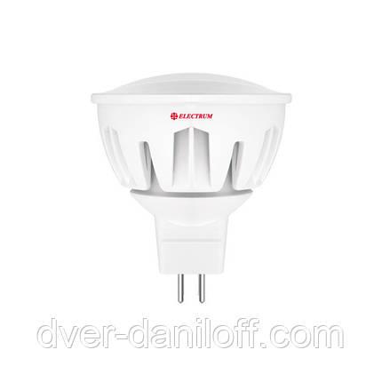 Лампа ELECTRUM светодиодная MR16 7W GU5.3 2700 AL LR-28, фото 2