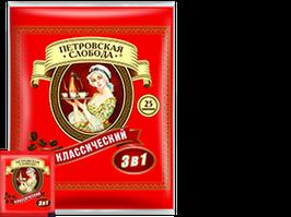 Кофейный напиток Петровская Слобода 3 в 1 Классический 25 шт.