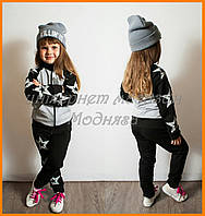 Детские спортивные костюмы Star для девочек