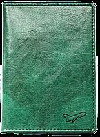 """Обложка для паспорта """"Air"""""""