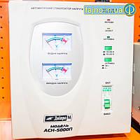Автоматический стабилизатор напряжения настенный Дніпро-М АСН-5000Н (5 кВт)