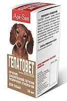 Гепатовет - суспензия для собак 50 мл