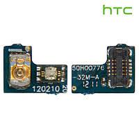 Шлейф для HTC G25, подсветки дисплея, с компонентами, оригинал