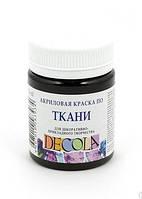 Краска акриловая Decola для тканей 50мл Черная