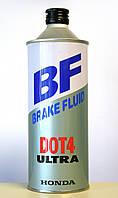 Тормозная жидкость Honda BF Ultra DOT 4 (Япония)