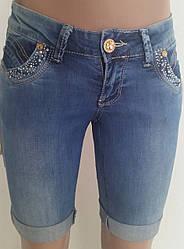 Бриджи джинсовые размер 25-27