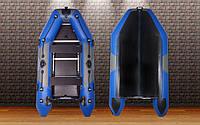 Моторная надувная лодка с надувным килем Vulkan TMK 320 Спасательный жилет в подарок!!!