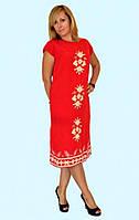 Платье летнее насыщенного красного цвета