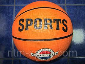 Мяч для баскетбола
