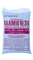 Калимагнезия удобрение для картофеля, овощей и сада Украина 0,9 кг