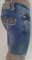 Бриджи джинсовые размер 25-27 27