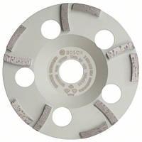 BOSCH - Алмазная чашка Expert for Concrete Extra-Clean