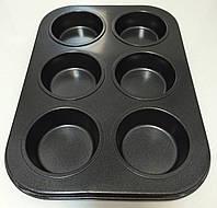 Форма для кекса 6 шт. металл (код 04908)