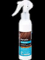 """Спрей для волос Keratin  150мл """"Dr. Sante Для тусклых и ломких волос"""