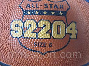 Мяч баскетбольный LANHUA №6, фото 2