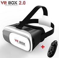 Шлем очки виртуальной реальности VR BOX 2 + GamePad!