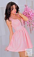 """Короткое облегающее платье с юбкой клеш """"Antonia"""" Розовый, 42"""
