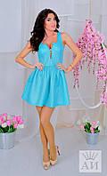 """Короткое облегающее платье с юбкой клеш """"Antonia"""" Голубой, 42"""
