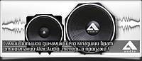 Самый большой динамик и его младший брат от компании Alex-Audio, теперь в продаже !