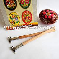 Писачок для росписи пасхальных крашенок и писанок