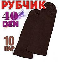 """Носки женские капроновые """"Рубчик"""" 50Den, мокко НК-2749, фото 1"""
