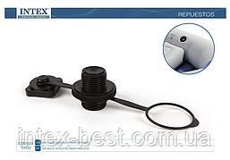 Клапан Intex 10033, для надувных лодок