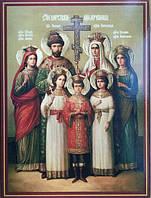 Икона Царственных страстотерпцев, фото 1