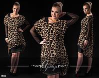 Леопардовый костюм платье