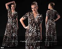 Платье тигровое длинное