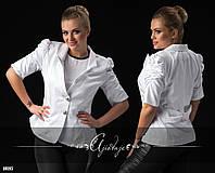 Пиджак белый коттон мемори