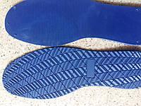 Подошва для обуви Priliv 22(след) синий