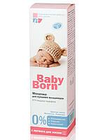 "Молочко для купания младенцев ТМ "" Эльфа BabyBorn"" , 200 мл."
