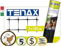 """Сетка полимерная """"С-Флекс"""" для ограждения 1х100. Tenax."""