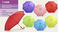 Зонт детский C12688 однотонный в горошек, со свистком, в пакете 50 см