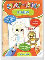 Пелікан Супер-пупер Іграшки 0+(у)