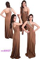 Выпускное платье в королевском коричневом цвете