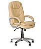 Кресло для руководителя Бонн